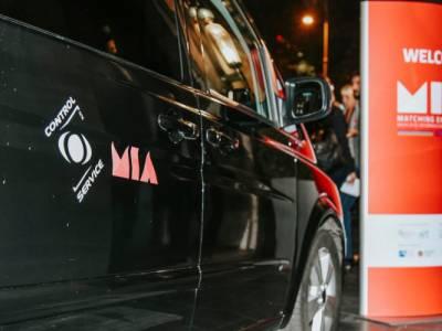 Mia - Mercato Internazionale Audiovisivo 2018